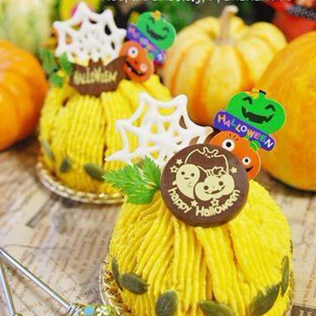 ハロウィン:簡単!かぼちゃマフィンdeモンブラン♪