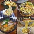 【カラダ温まる絶品!鍋レシピ4選】うどんで味わう 染みうま鍋料理