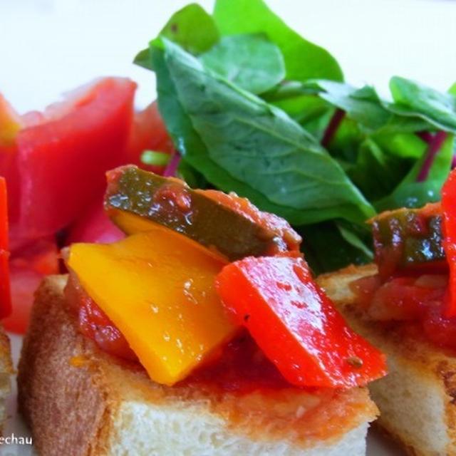 夏野菜のレシピ~カルフルラタトゥーユの食パンカナッペ~