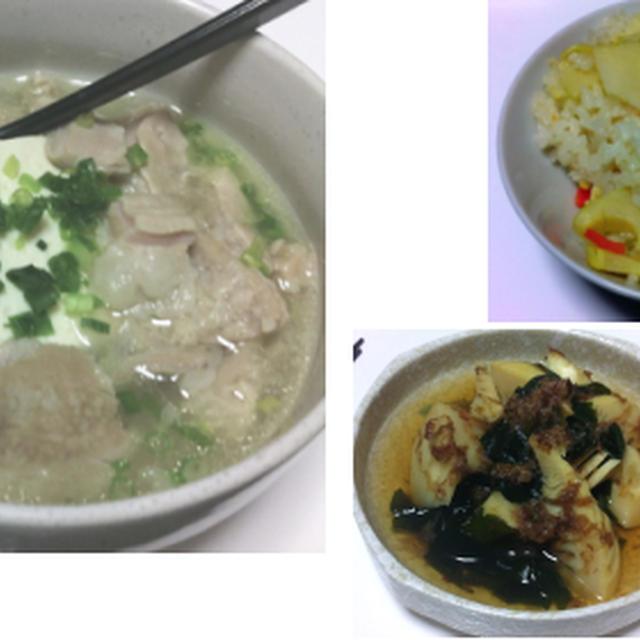 塩モツ煮込み、タケノコご飯、若竹煮、竹輪とキュウリのタラコ和え他