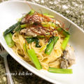 牡蠣と小松菜のオイルパスタ