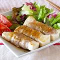 ヘルシー肉巻き豆腐ステーキ(動画レシピ)