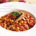 【主食】今年のクリスマスマーケット巡りのプランは!?トマトとオイルサーディンのカッペリーニ