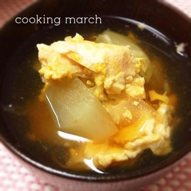 冷蔵庫清掃‼︎かぶとたまごの中華スープ