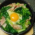 スキレットで小松菜とベーコンのスパイス炒め☆スパイスアンバサダー