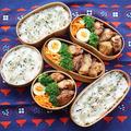 【赤レシピ】人参とカニカマのパルメザン炒め弁当&ゆで卵8時間って・・・