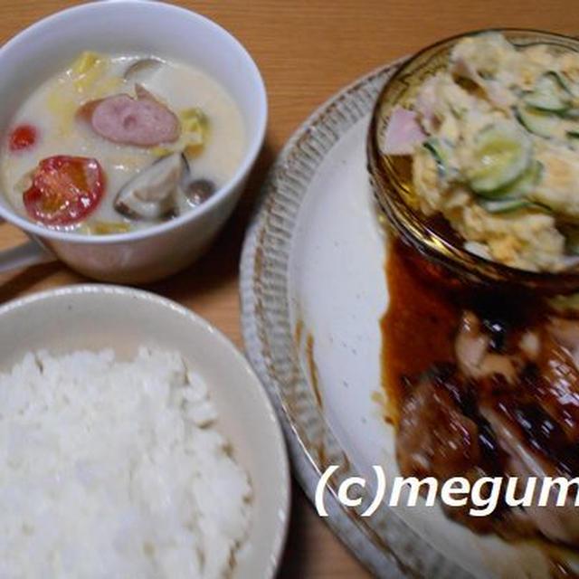 鶏もも肉のマーマレード焼きのポテサラ添え&野菜たっぷり豆乳スープ