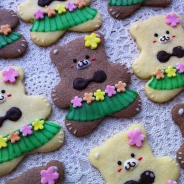 フラダンスくまちゃんアイシングクッキー♡デコクッキー