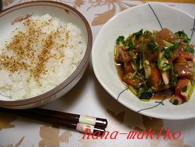 「りゅうきゅう」〜最近はまってるお魚料理。
