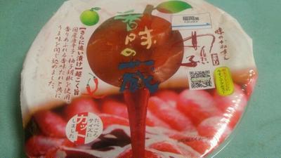 かねすえ『香味の蔵』調味液を使って、豚しゃぶサラダ☆