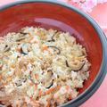 ひなまつり用ちらし寿司 具入り酢飯の基本レシピ 上手に作れたら次回記事で仕上げます♪