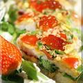 ■押し寿司【カラフルパーティー寿司 10年前をピックアップしてみました^^】