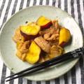 鶏もも肉とサツマイモ、白菜の甘辛炒め煮