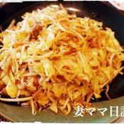 黒胡椒の肉野菜炒め