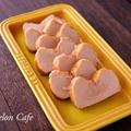 半生ガトーショコラ・ルビー☆ルビーチョコレートで簡単シンプルおやつ