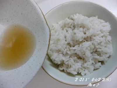 Ane酢飯~