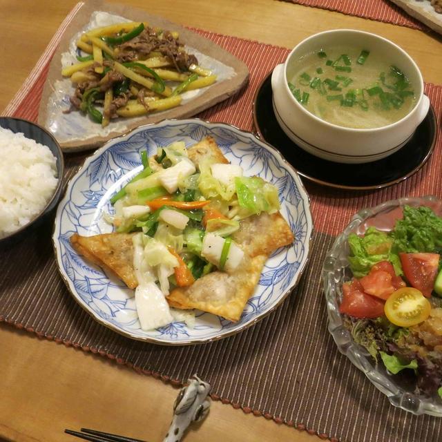 揚げワンタンの野菜あんかけ& じゃがいもの青椒肉絲の晩ご飯 と じゃがいもの収穫♪