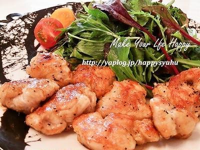 【クックパッドニュース掲載】鶏むね肉☆ポン酢焼き