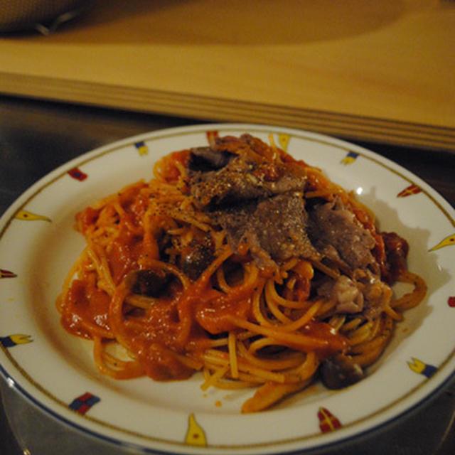 今日の夜ごはんは「牛肉のトマトクリームスパゲティ」