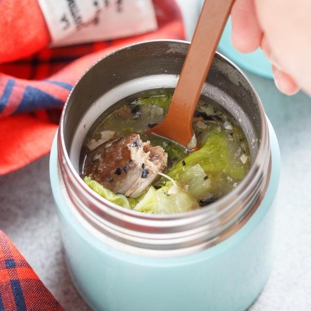 サバ缶と白菜の味噌煮【#簡単 #節約 #ヘルシー #包丁不要 #スープジャー #サーモス】