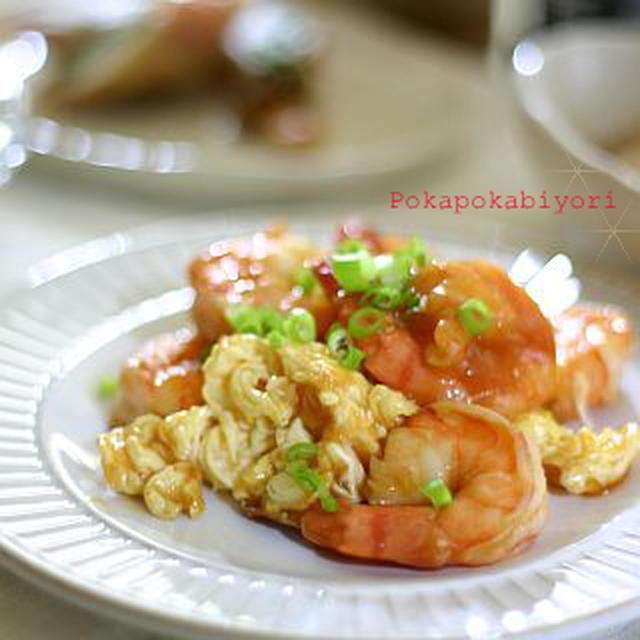 卵入りのエビチリ