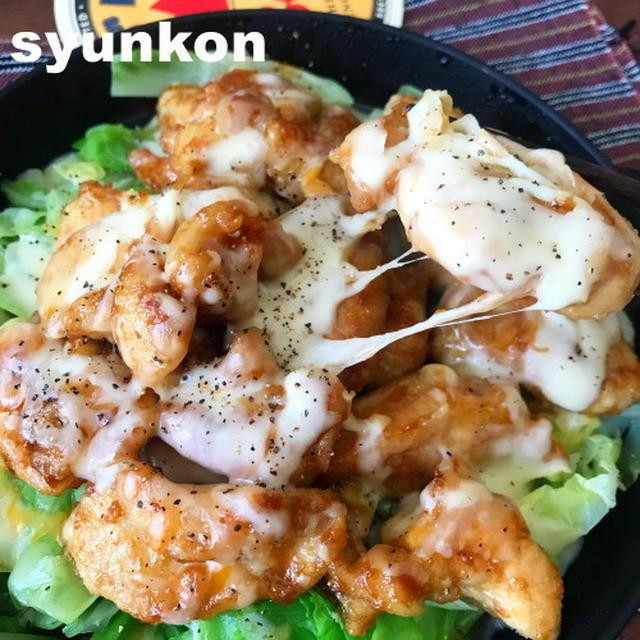 初節句と【鶏むね肉レシピ!】めっちゃ簡単!!みそ照り焼きチキン(チーズはあってもなくても)