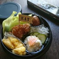 セリアフードコンテナ〜醤油麹ガーリックから揚げ〜さんばんのお弁当
