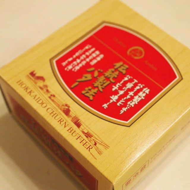 伝統製法バターで「サーモンのソテー」