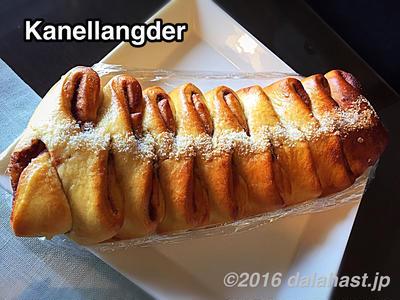 【北欧レシピ】キャネールレングデル 北欧フィーカタイムに欠かせないシナモンパンで朝食を