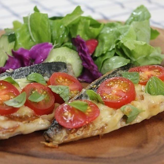 【塩サバのチーズ焼き、トマトバジル風味♪】