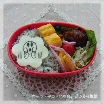 9月19日の娘弁☆LINEスタンプ~ムーン~ムンクの叫び☆