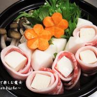 今日は鍋の日★くるくる肉豆腐とカブの鍋★絶品スープから簡単手作り
