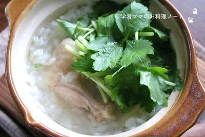 シーンで選べる『雑炊』のレシピ13選♪美容・健康・節約・ダイエット!