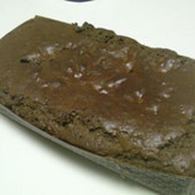 チョコなしのガトーショコラ