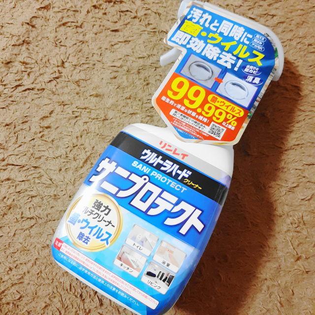 大掃除に☆掃除と同時に除菌・ウイルス除去!