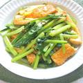シャキシャキ感がいい感じ〜ボリュームたっぷりヘルシーおかず!小松菜と厚揚げの甘辛炒め。
