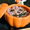 ハロウィン五目ちらし 黒米で紫ご飯