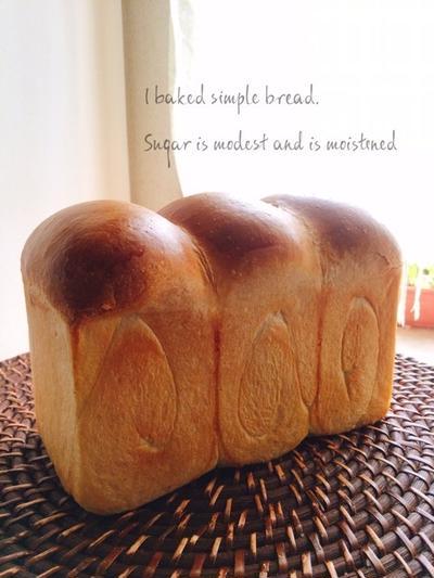 山型食パン奮闘記。