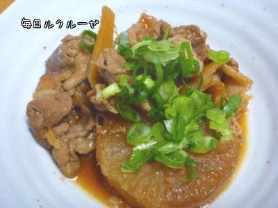 豚と大根の生姜煮で体温UP!