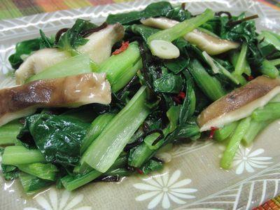 小松菜と椎茸の塩昆布ぺペロン
