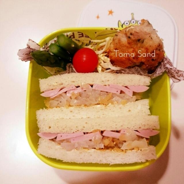 【モニターRecipe:たまサン】たまさんのたま(ねぎ)サンドでお家お花見気分。