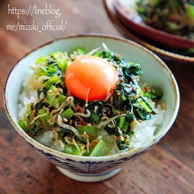 ♡小松菜とじゃこのふりかけごはん♡【#作り置き#万能#簡単レシピ#時短#節約】