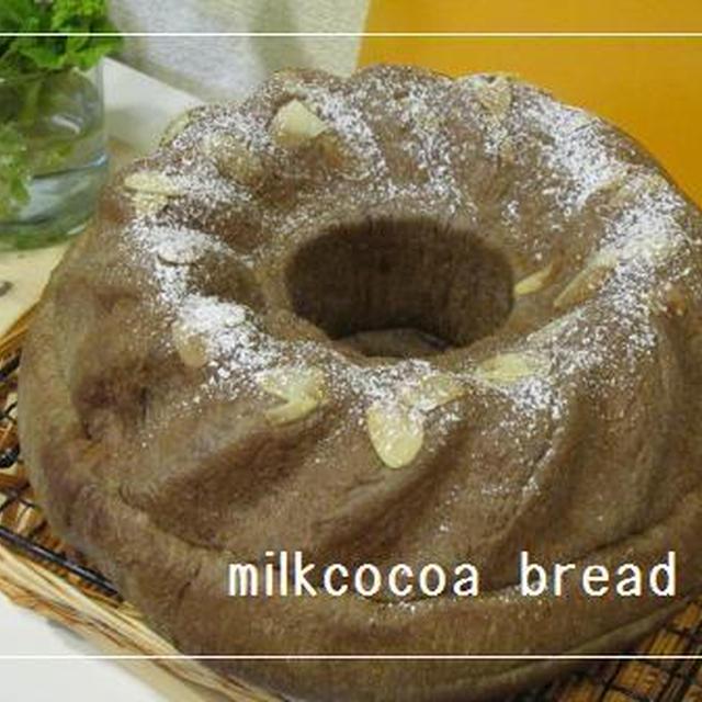ミルクココアブレッド