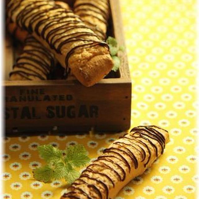 チョコバナナスティックメロンパン。