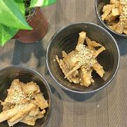 和食の一品にお味噌+でこっくり味のたたき牛蒡の胡麻和え・ブルーベリーシフォンも焼けました!!