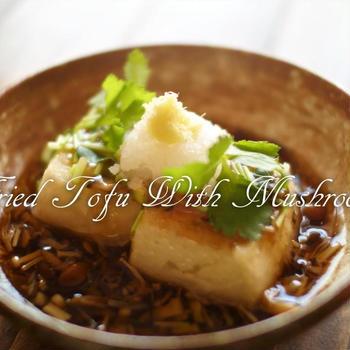揚げ出し豆腐のきのこ餡かけ