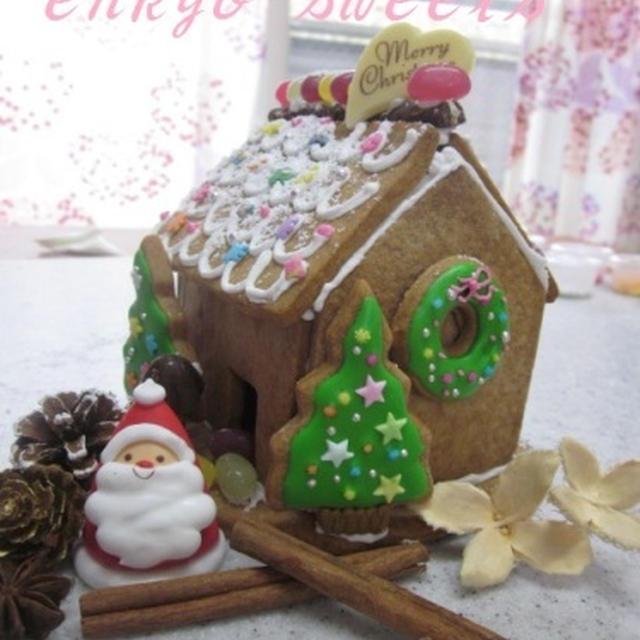 まもなくのクリスマス☆クッキーのおうち