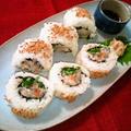 Sushi☆スパイシー シュリンプ ロール ~ タバスコでピリッと辛い逆輸入寿司