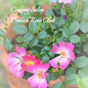 【料理教室】Pinkish Rose Club『1月の開催内容と募集要項』バレンタインスペシャル