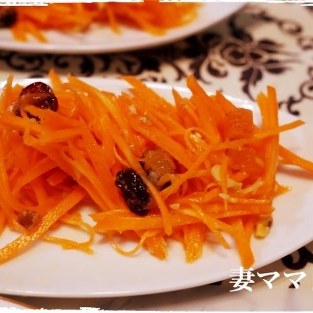 人参とドライフルーツの甘口サラダ&カレーライス♪ Carrot Salad